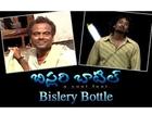 Bislery Bottle - Telugu Short Film - LBSriram & Pavala Shyamala