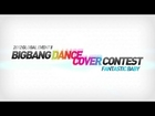 2012 BIGBANG GLOBAL EVENT Ver.2 - WINNER ANNOUNCEMENT (FANTASTIC BABY)