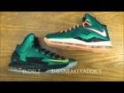 Nike KD V Hulk Or Lebron Miami Dolphin's X Sneaker With @DjDelz #PickOne