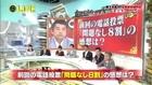 生放送で水道橋博士が橋下市長にブチギレ 降板宣言して逃亡 たかじんNOマネー - YouTube