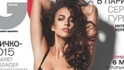 Sexy Shooting: Irina Shayk auf GQ-Cover