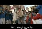 Vivah - 1/14 - Bollywood Movie With Arabic Subtitles - Shahid Kapoor & Amrita Rao