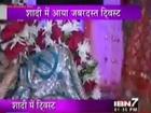 Mandap Mein Badal Gaya Dulha - Dil Ki Nazar Se … Khoobsurat